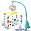 B/O operate baby music toy
