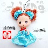 Baby Doll Ddung