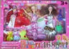 Baby    Doll    Toy    Play    Set