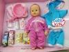 BabyKiss doll set