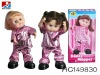 Battery Operated Dancing Doll HC149830