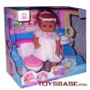Battery operated doll with IC & washroom toy set