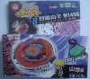Battle Beyblades Spinning Top Toys(WK-BB50)