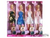 Beauty Doll Toys HC126874