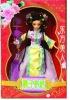 Beauty girl---- plastic doll gift