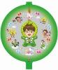 Ben Inner Ball Balloon