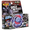 BeyBlade Metal Fusion Battle Tops Toy Galaxy Pegasus