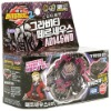 BeyBlade Metal Fusion Battle Tops Toy Gravity Perseus