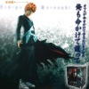 Bleach Ichigo PVC action figure (high imitation product) B