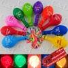 Blinking LED Light Balloons