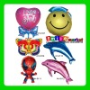 """CUSTOMIZED OR SMALL WHOLESALE STOCK MIX STYLES NEW 18"""" HOT SALE ADVERTISING ALUMINUM party balloon"""
