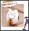 Cat's sound Maneki Neko Tumbler Roly-poly Doll Toy