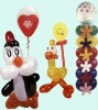 Children's balloon toy