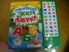 Children's letters learning book