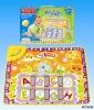 Childrens toys, musical toy, children blankets HC73542