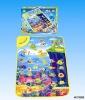 Childrens toys, musical toy, children blankets HC73556