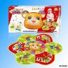 Childrens toys, musical toy, children blankets HC73562