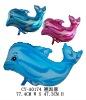 Color Dolphin Balloon sale