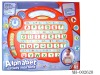 Computer toy #English learning computer