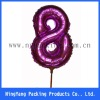 Cup and Stick Number Foil Balloon