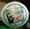 Custom Inflatable Helium Balloon/High Quality Printing Balloon