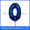 Custom shape foil balloon with cup stick