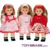 Cute Baby Doll Set