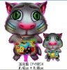 Cute Game Cat Mylar Balloon