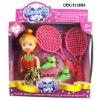 Cute Girl Doll 3.5 Inch DBC132060
