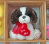 Cute Valentines' Day Puppy