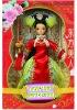 Daisy plastic Asian dolls