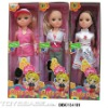 Doll cartoon figure toys