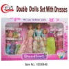 Double fashion baby dolls set with clothes