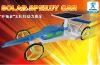 Educational Toys,Solar Products,Hobby Model