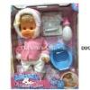 Electronic toy dolls soft pee doll set