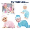 Emulational and funny design singing baby doll