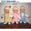Emulational and funny design walking baby doll