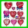 "Factory Outlets MIX styles wholesale CHEAP various big I LOVE YOU heart shape with 24"" 25"" 26"" wedding decoration balloons"