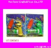 Fan shape plastic electric toy bubble gun