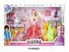 Fashion Doll CY466663