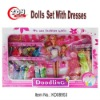 Fashion baby dolls set with clothes