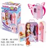 Fashion clothespress toy for little girl