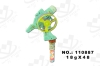 Flywheel Gun Candy Toy(110887)