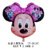 Friendship Big Minnie Balloon
