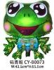 Frog Cartoon Foil Balloon