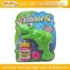Frog friction bubble gun toys