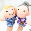 Funny Finger Puppet Finger Doll Finger Puppets Baby Dolls Best Christmas Gift