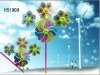 Funny Flower Windmill Toy
