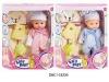 Funny fat plastic baby doll toy DBC103205