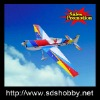 Giles-202 50cc 76 RC model Airplane toy